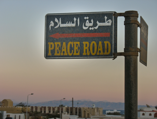 Peace Road, Saudi Arabia | Keeping-Company.com
